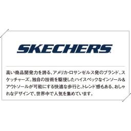 SKECHERS/スケッチャーズ パンプススニーカー