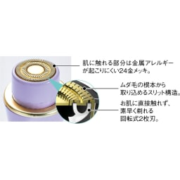 シェーバーミニ ノヘアLight Plus(部分ケア専用アタッチメント付き) 肌にやさしく、スピーディにケアできる!