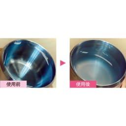 サークルピーリング プロ 毛穴の汚れをごっそりすくい取る 使用後、カップの内側には超音波によってかき出された汚れが。