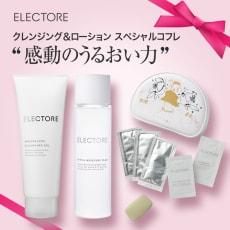 ELECTORE/エレクトーレ スキンケアセット トラベルセット付