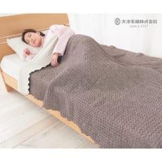 大津毛織 ホットテックスコットン×シルク 発熱シングル毛布