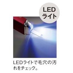 ポルト ウォーターピーリング 美顔器 Requa(リクア) [LEDライト]LEDライトで毛穴の汚れをチェック。