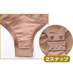 タムラの多機能ノンワイヤーボディスーツ モカ ディノス限定カラー クロッチの肌面は肌にやさしい綿素材を使用。さらにクロッチ部分が前側に付いているので、留め外しが楽になりました。