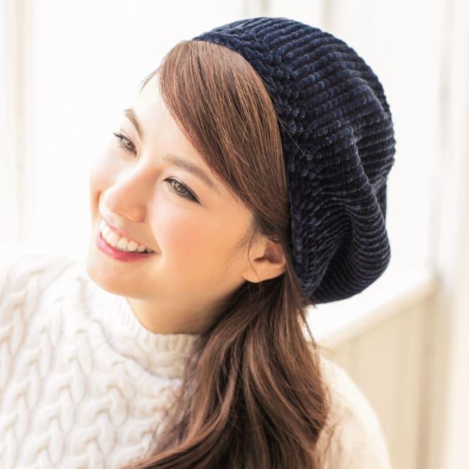 太モールベレー帽 (ウ)ネイビー