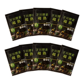 万田酵素超熟 トライアル10袋セット 写真