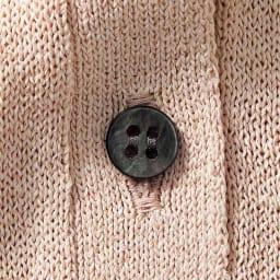 ホールガーメント(R) ノーカラー カーディガン ボタン部分