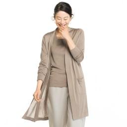 洗えるシルク 天竺編み トッパーロングカーディガン (イ)モカベージュ コーディネート例
