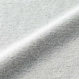 「スマイルコットン」 ハイゲージ 裏毛 プルオーバー 裏 生地アップ