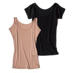 脇にフィットする 汗取りインナー 左から スリーブレス(イ)モカベージュ、半袖(ア)ブラック