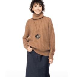 イタリア糸 カシミヤケーブル編み タートルネックプルオーバー (ア)キャメル コーディネート例
