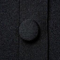 総針編み Vネック カーディガン ボタン部分