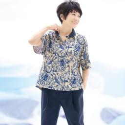 ラッティ社 プリント 鹿の子ジャージー テントライン ポロシャツ コーディネート例