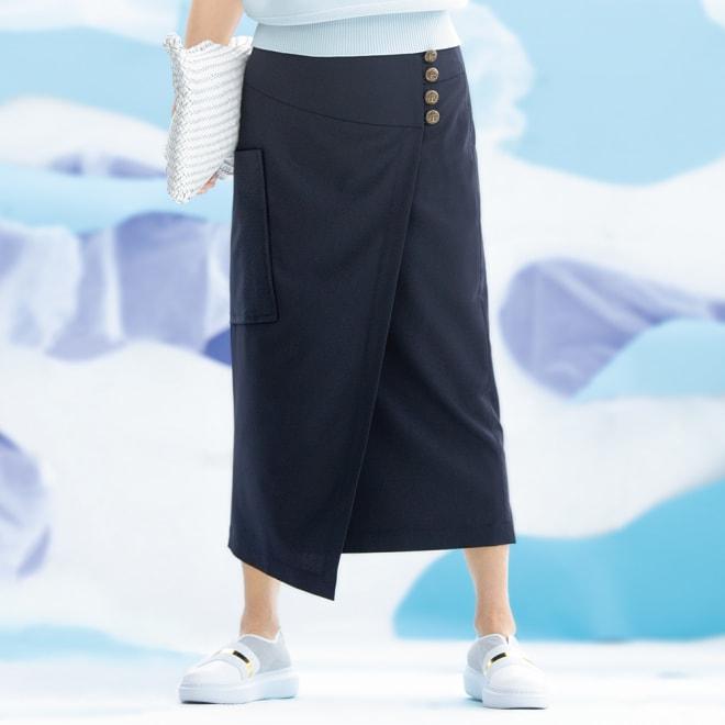 ラップ風デザイン ロングスカート 着用例