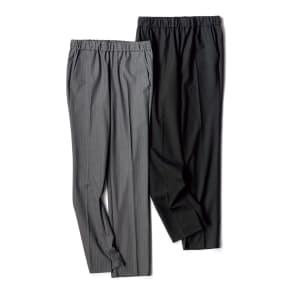 【股下丈65cm】 ツイル素材 インサイドスリット パンツ 写真