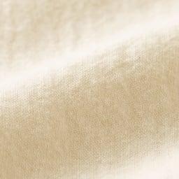 オーガニックコットン シャツパジャマ 優しいエクリュは天然カラー。