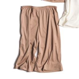 衣類を労る 汗取りシリーズ(防水布なし) タップパンツ (イ)モカベージュ
