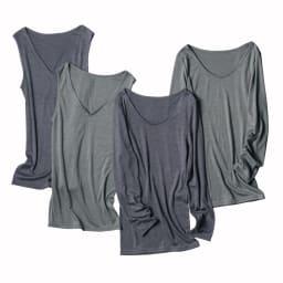 【S・M・L】 ウールシルク 暖かインナー ラウンドネック 九分袖 左から (ア)グレイッシュネイビー (イ)チャコールグレー ※左の2つは同シリーズのスリーブレスタイプです。