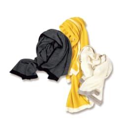 カシミヤニット 配色ストール 左から(ウ)チャコールグレー×ブラック (イ)イエロー×オフホワイト (ア)オフホワイト×サンドベージュ