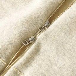 ヴィンテージ吊り編み機 裏毛ジップパーカ ファスナーステッチをなくした綺麗目な仕様。