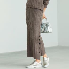 ホールガーメント(R)ケーブル編みニットシリーズ ロングスカート 写真