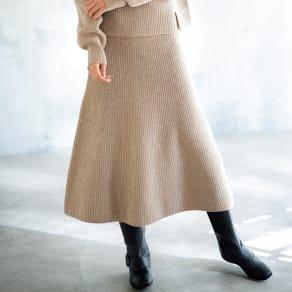 ホールガーメント(R) 片畦ニット フレアースカート