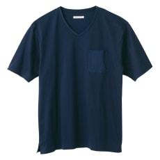 シルケット加工Tシャツ Vネック(日本製)