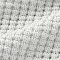 ビッグワッフルパーカ 綿1%よりも軽く、ふっくらと凹凸感が出て、ダレにくい素材を使用。