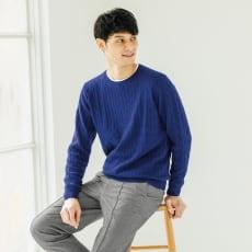 カシミヤ混 ケーブル編み ニットプルオーバー