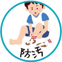 防汚加工 丈が選べる白無地ソックス(5足組・5丈展開)