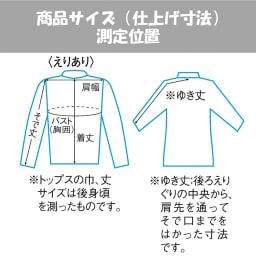 形態安定 長袖シャツ