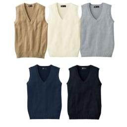 年間使いやすい 綿100% Vネック ニットベスト 左上から時計回りに (ウ)キャメル、(イ)オフホワイト、(エ)ライトグレー、(ア)ブラック、(オ)ネイビー