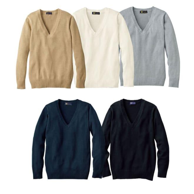 年間使いやすい 綿100% Vネック ニットセーター 左上から時計回りに (ウ)キャメル、(イ)オフホワイト、(エ)ライトグレー、(ア)ブラック、(オ)ネイビー