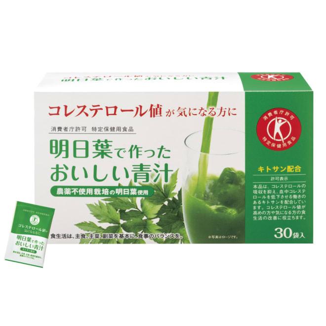 明日葉で作ったおいしい青汁 (3g×30包)1箱 新パッケージ♪食生活が気になる方!野菜の摂取を心がけている方に!