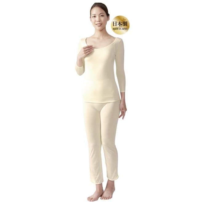 シルク100%7分袖 スリーマー ナチュラル 肌に優しい天然繊維なので睡眠時用としてもオススメです。 ※お届けはトップスのスリーマーです。スラックス下は別売りです。