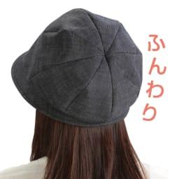 岡山デニムキャスケット コーディネート例 後頭部はふんわりシルエットで髪型を崩しにくい!