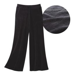 ニットベロア ゆったりワイドパンツ 2色組 ブラック