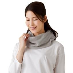 ふんわり綿麻UVネックカバー (2枚組) グレー コーディネート例 お出かけの時の日よけ、オフィスでの冷房対策に。