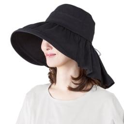 UVケープ付帽子 ~襟足美人~ 2色セット ブラック コーディネート例