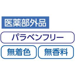 薬用ホワイトニングクリーム シミレスモイスティ 50g(2個組)