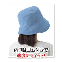 岡山児島ダンガリーのおでかけ帽子 内側はゴム付きで適度にフィット!