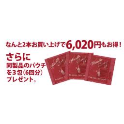 大橋タカコ リンクルセラムリフト (15g) 2本 ※メーカー直販価格8,800円(税込)