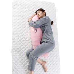 MAMO 寝姿勢を守る抱き枕