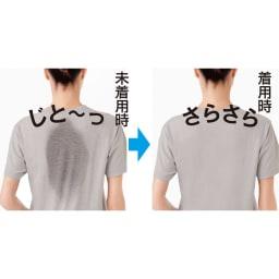 いつもサラサラ消臭汗取りシャツ 2枚組