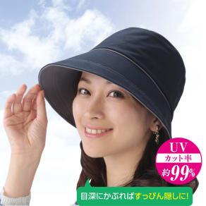 倉敷帆布のおでかけ帽子 写真