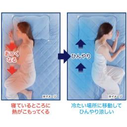 クールパッドプレミアムセット(枕パッド+敷パッド) 2セット 寝返りを打つたびひんやり涼しい!