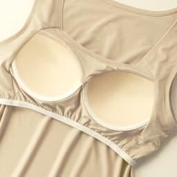 ひんやり涼しいブラタンク (2色組) ブラジャーなしで1枚で着られるブラタンク