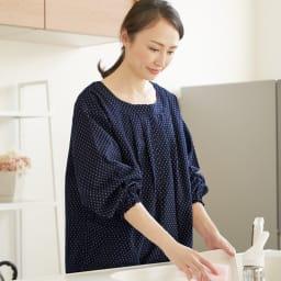 久留米織りかっぽうチュニック (イ)白あられ コーディネート例 袖がまくれるので洗い物もしやすい!