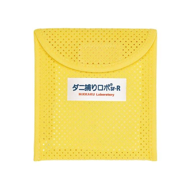 日革研究所製「ダニ捕りロボ」 お試し2枚セット ソフトケース&誘引マット2枚(レギュラーサイズ) カーペットや敷きパッド、ソファなどに気になる2ヵ所で