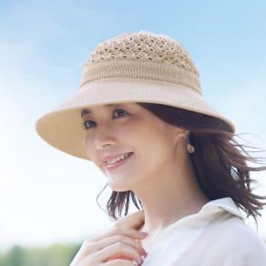 風が通る綿のツバ広UV帽子 写真