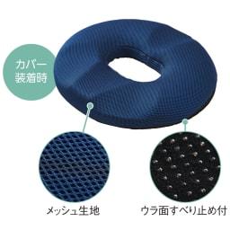 GEL 骨盤円座クッション ハネナイト(R) 取り外しできて洗濯できるカバー付